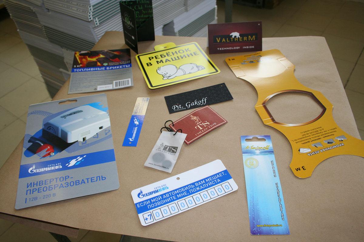 Инструкция упаковки готовой продукции
